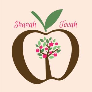 collection_greeting-cards_rosh-hashanah-awe710